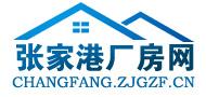 张家港厂房网 logo